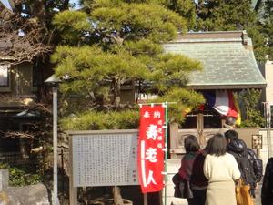 七福神4-2.jpg
