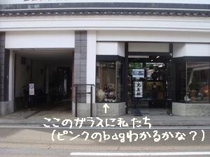 光原社3.jpg