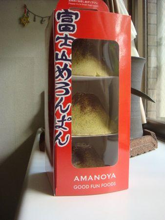 富士山メロンパン1.jpg